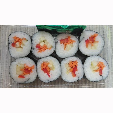 Vegetable Roll (8 Piece Pack)